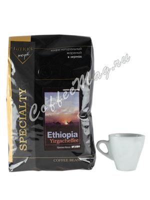 Кофе Ethiopia Yirgacheffee в зернах 1 кг