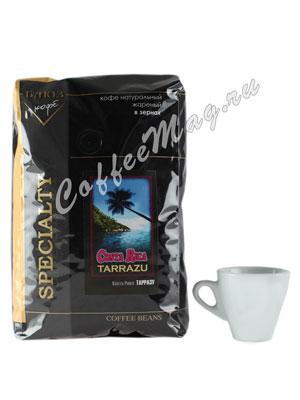 Кофе Блюз Costa Rica Tarrazu в зернах 1 кг