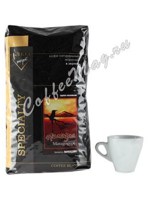 Кофе Блюз Nicaragua Maragogype в зернах 1 кг