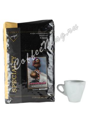 Кофе Блюз Guatemala Maragogype в зернах 1 кг