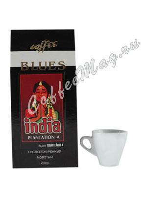 Кофе Blues молотый India Plantation A 200 гр