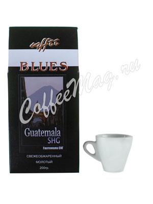 Кофе Blues молотый Гватемала Антигуа 200 гр