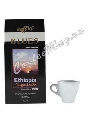 Кофе Blues молотый Ethiopia Yirgacheffee 200 гр