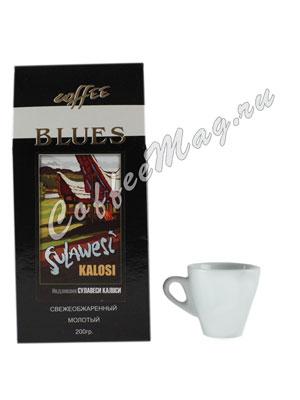 Кофе Blues молотый Sulawesi Kalosi 200 гр