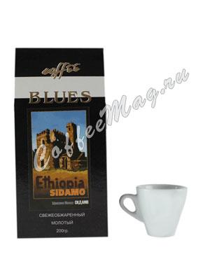 Кофе Блюз молотый Ethiopia Sidamo 200 г