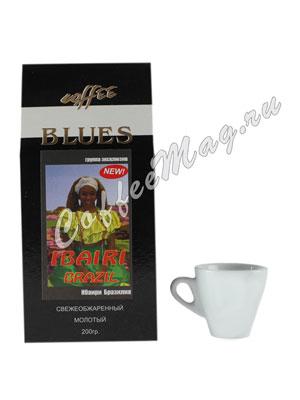 Кофе Blues молотый Brazil Ibairi 200 гр