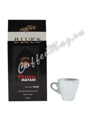 Кофе Blues молотый Yemen Matari 200 гр