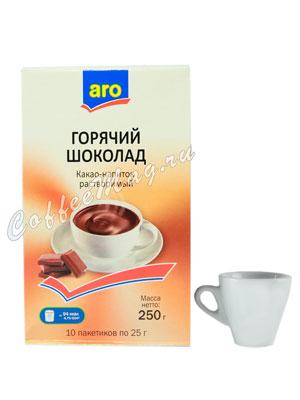 Горячий шоколад Aro
