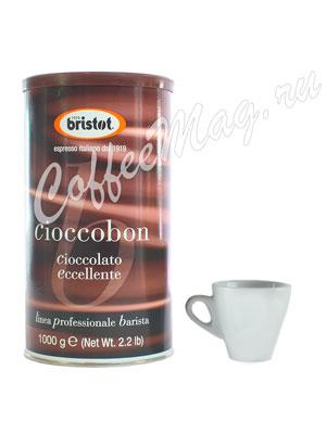 Горячий шоколад Bristot Сioccobon 1 кг ж.б.