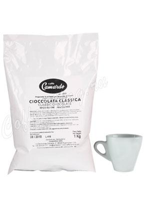 Горячий шоколад Camardo Classica 1 кг, пакет