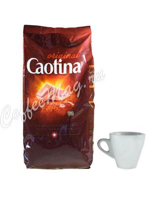 Горячий шоколад Caotina Original 1 кг, пакет