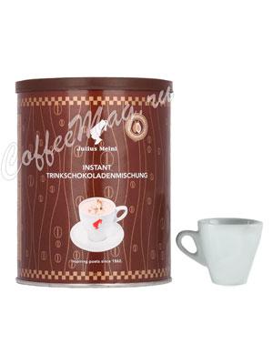 Горячий шоколад Julius Meinl раств. 300 гр банка