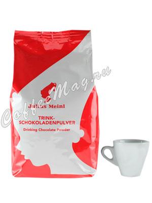 Горячий шоколад Julius Meinl Drinking Chocolate Powder 1 кг пакет
