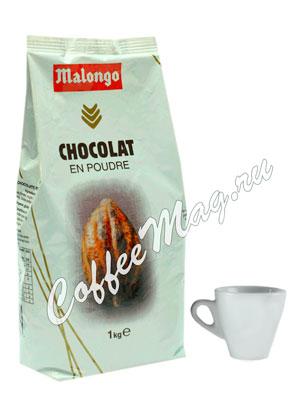 Горячий шоколад Malongo 1 кг пакет