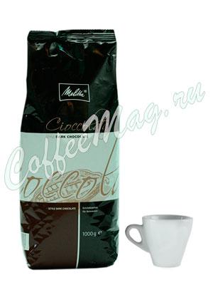 Горячий шоколад Melitta Style Dark Chocolate 1 кг пакет