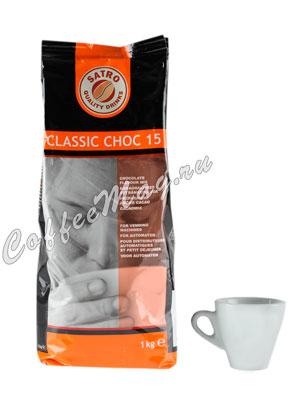 Горячий шоколад Premium Choc 15 1кг пакет
