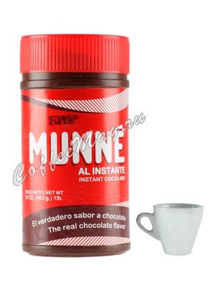 Какао микс Munne быстрорастворимый с шоколадным вкусом, в банке 453 гр