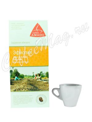 Кофе Amado молотый Эфиопия Харар 150 гр