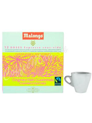 Кофе Malongo в чалдах Origines Haiti Guatemala