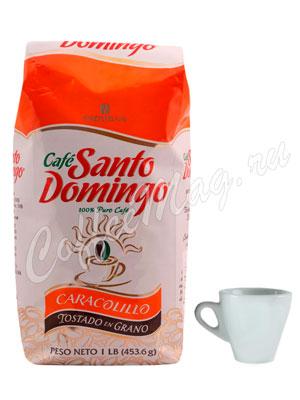 Кофе Santa Domingo в зернах Caracolillo 454 г