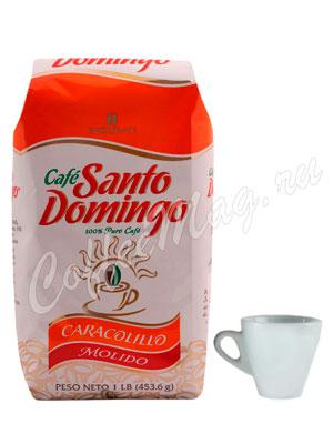 Кофе Santa Domingo молотый Caracolillo 454 г