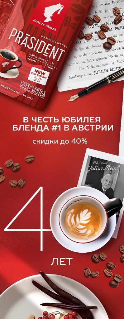 Самовар Росинка РОС 1005 2200 Вт чёрный рисунок 4 л керамика (чёрный, рисунок) купить от 3200 руб в Казани, сравнить цены, видео обзоры и характеристики