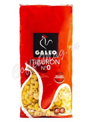 Макаронные изделия Gallo (Гайо) Рожки Тибурон 500 г