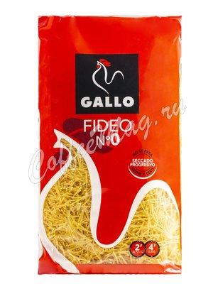 Макаронные изделия Gallo (Гайо) Вермишель Фидео 500 г