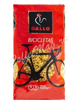 Макаронные изделия Gallo (Гайо) Бичиклетас (велосипеды) 500 г