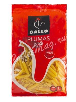 Макаронные изделия Gallo (Гайо) Перья Плумас 250 г