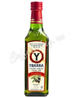 Масло оливковое Ybarra Extra Virgin Classico 500 мл