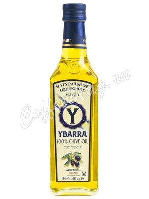 Масло оливковое Ybarra Extra Virgin 500 мл