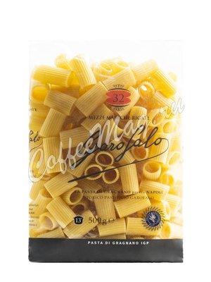 Макаронные изделия Garofalo №32  Mezza Maniche Rigate 500 г