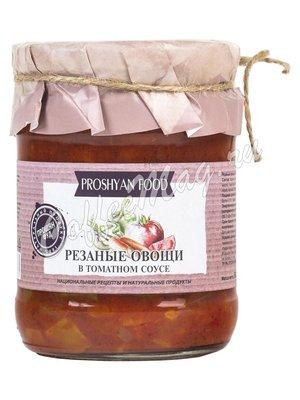 Прошян Фуд Резаные овощи в томатном соусе 500 г
