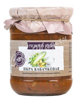 Прошян Фуд Икра Кабачковая 490 г