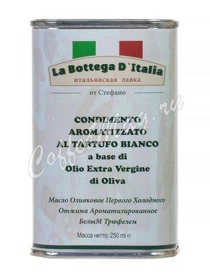 Масло оливковое Giuliano Tartufi  с натуральным ароматизатором белого трюфеля 250 мл ж.б,