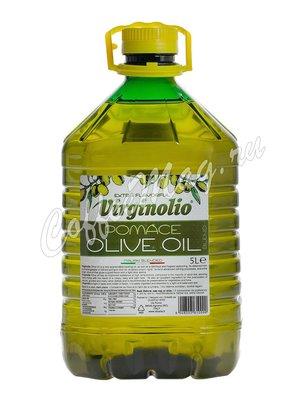 Оливковое масло Virginolio Pomace oil 5 л
