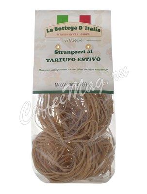 Макаронные изделия Giuliano Tartufi Странгоцци с черными трюфелями 250 г