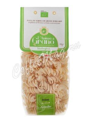 Макаронные изделия LAnima di Grano Festoni Bio 500 г