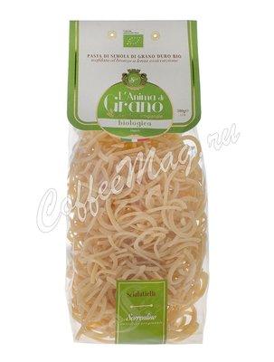 Макаронные изделия LAnima di Grano Scialatielli Bio 500 г