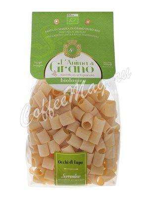Макаронные изделия LAnima di Grano Occhi Di Lupo Bio 500 г