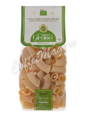 Макаронные изделия LAnima di Grano Rigatoni Bio 500 г