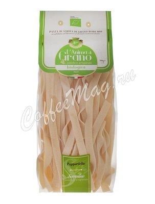 Макаронные изделия LAnima di Grano Pappardelle Bio 500 г