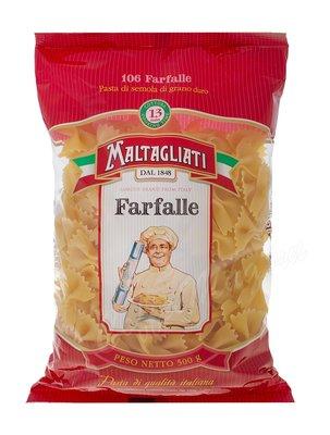 Макаронные изделия Maltagliati №106 Farfalle (Бантики) 500 г