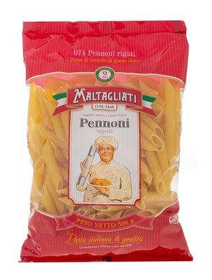 Макаронные изделия Maltagliati №074 Pennoni Rigati (Перо рифленое) 500 г