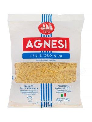 Макаронные изделия Agnesi №090 Вермишель 500 г