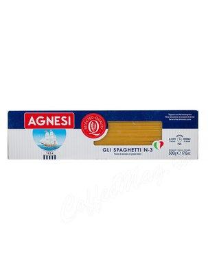 Макаронные изделия Agnesi №003 Спагетти (Gli Spagyetti) 500 г