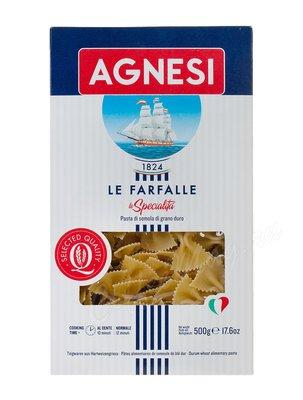 Макаронные изделия Agnesi №061 Бабочки (Le Farfalle)  500 г