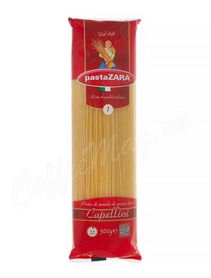 Макаронные изделия Pasta Zara Капеллини №001 500 г