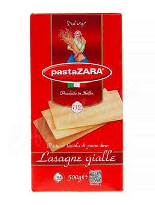 Макаронные изделия Pasta Zara Лазанья №112  500 г